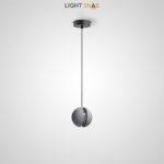 Подвесной светильник Paldis тип B