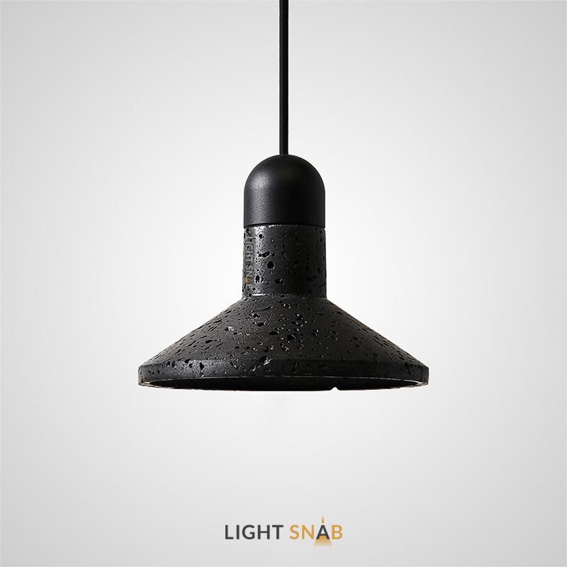 Подвесной светильник Rarity камень цвет черный