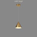 Подвесной светильник Rigel цвет латунь