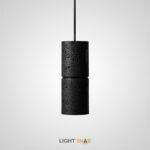 Подвесной светильник Rogerd камень цвет черный
