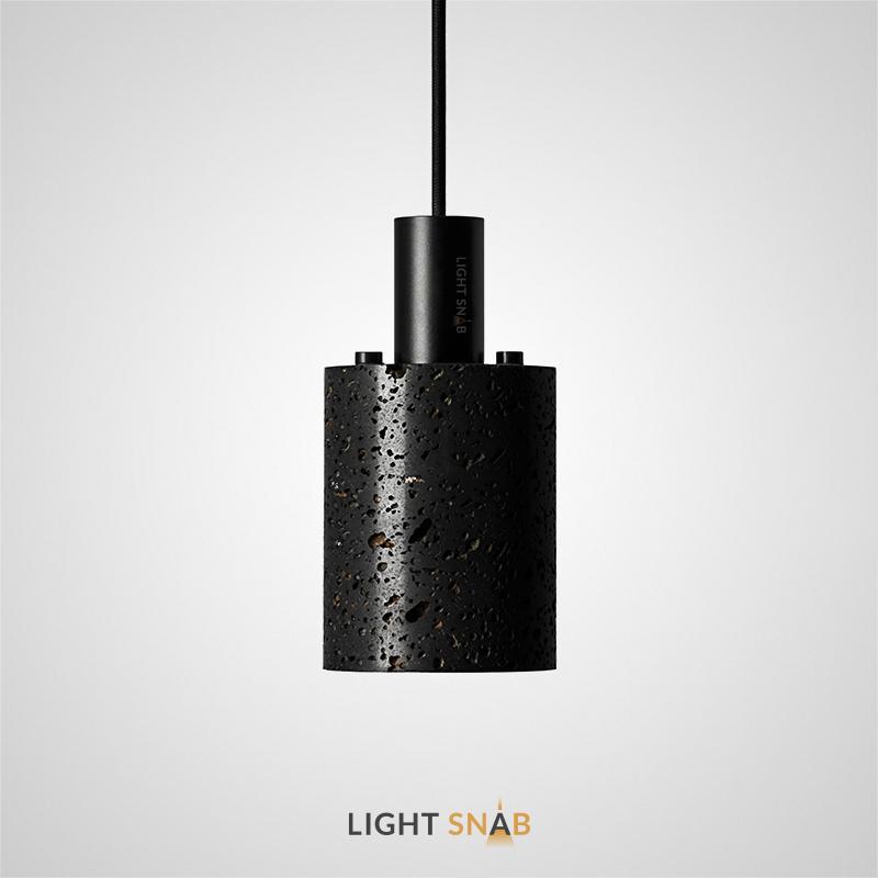 Подвесной светильник Rogerd Small камень цвет черный