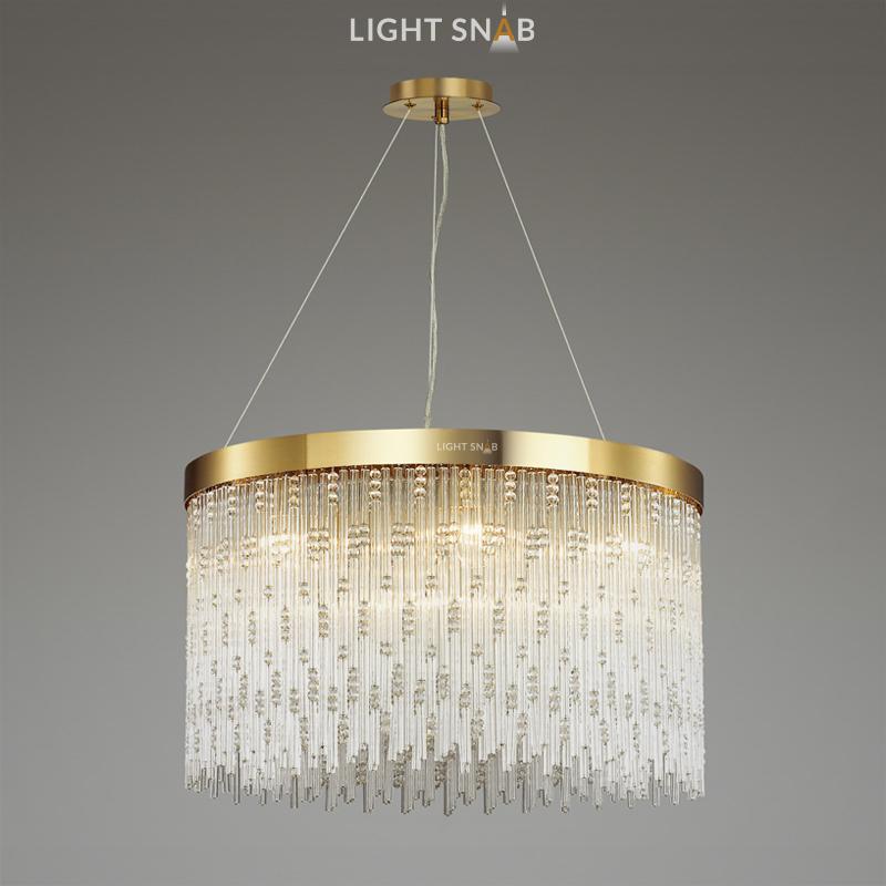 Люстра Sezgaerin 8 ламп